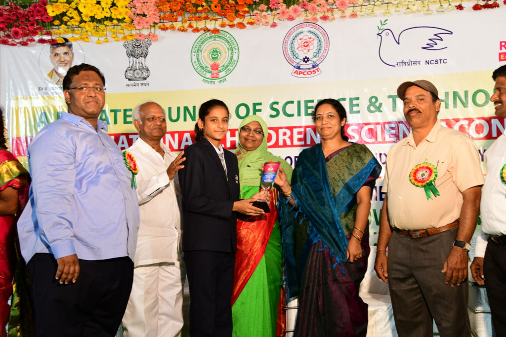 AP CHILDRENS SCIENCE CONGRESS